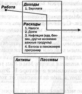 талисман на удачу славянский