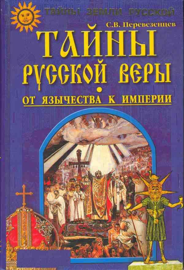 ebook Common Places: Mythologies of Everyday Life