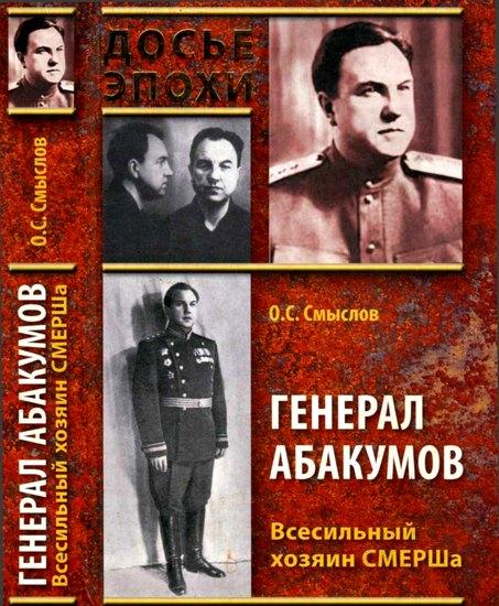 fb2 андрей андреевич гурьев биография
