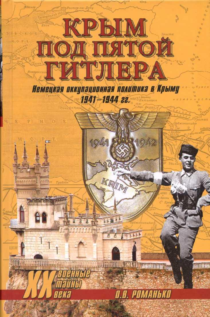 Читать сочинение летние каникулы на татарском