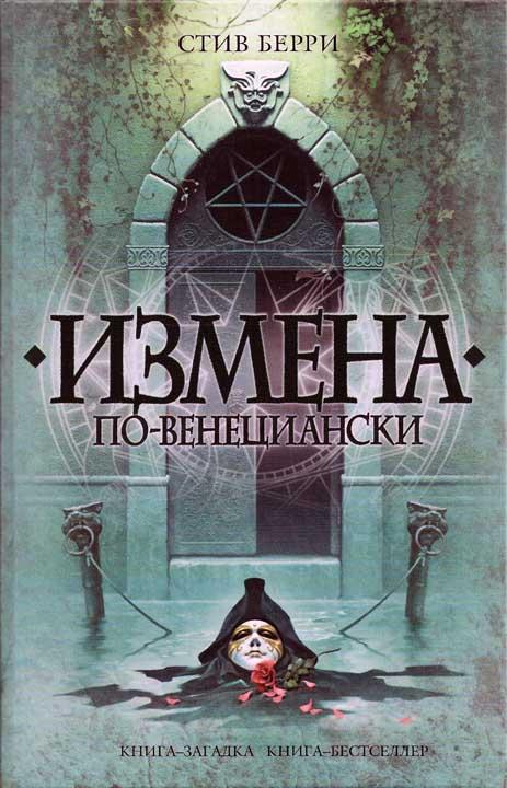 Книга мудрость веков древняя таджикская скачать бесплатно