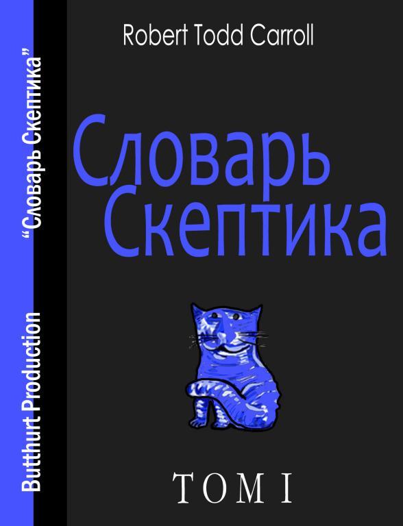 download Советские олимпийцы (Арсен Мекокишвили, Федор Терентьев, Всеволод