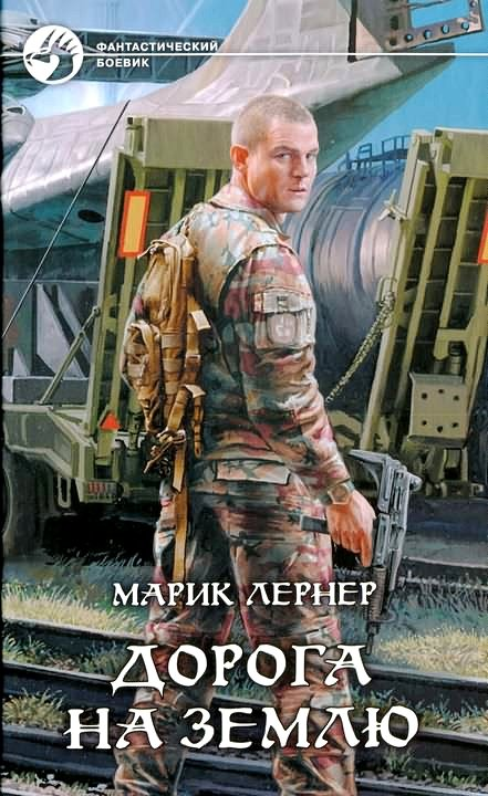 ebook Russian Strategic Nuclear Forces 2001