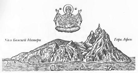 read Русско-чувашский словарь названий растений, произрастающих на территории Чувашии