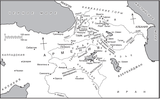 Армения. Быт, религия, культура