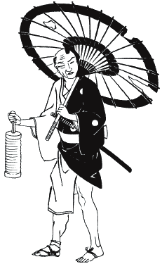 Традиционная Япония. Быт, религия, культура