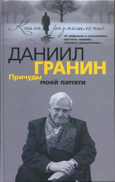 Проститутки москвы выезд до 5000 руб на ночь