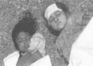 Бхопальская катастрофа