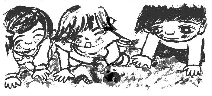 Взгляд кролика