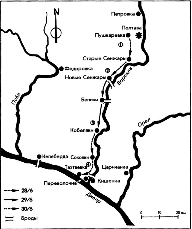 Мифы и реалии Полтавской битвы