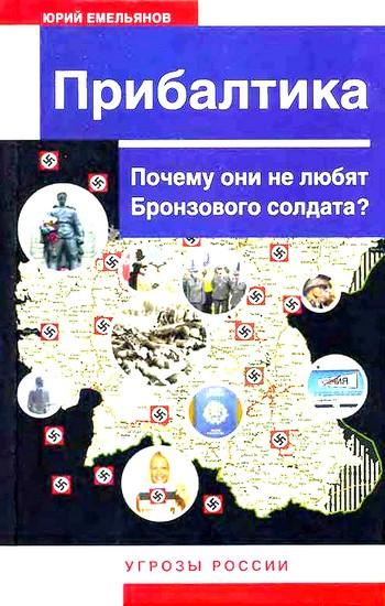 Купить больничный лист в Наро Фоминске официально лицензия у клиники
