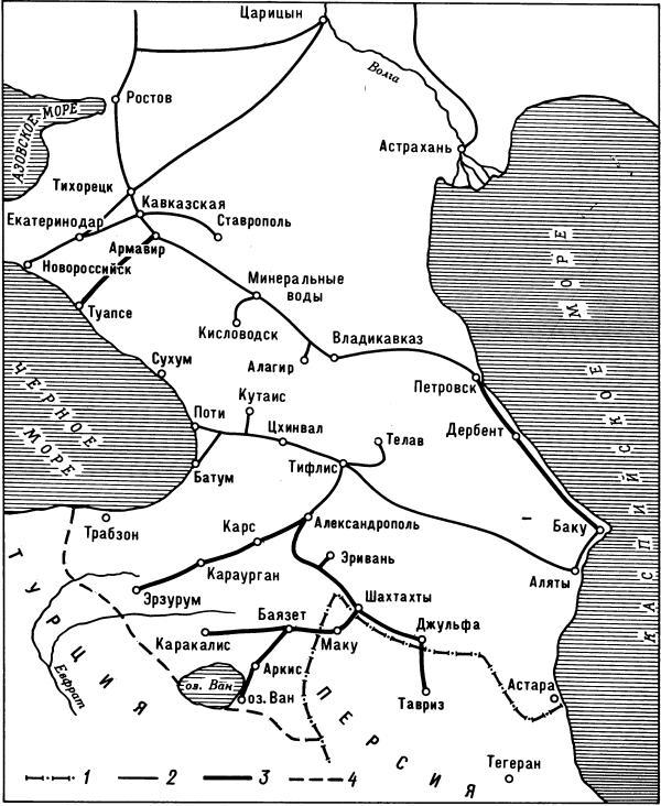 Схема 4. Схема железных дорог