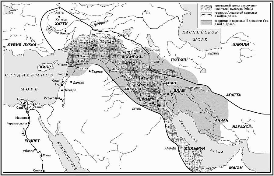 Первая деспотия Месопотамии