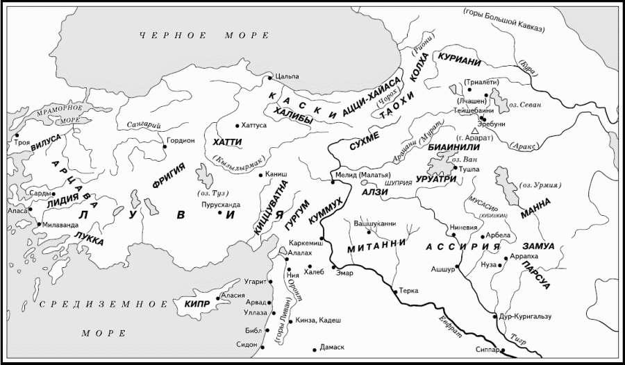 Книга: История Древнего
