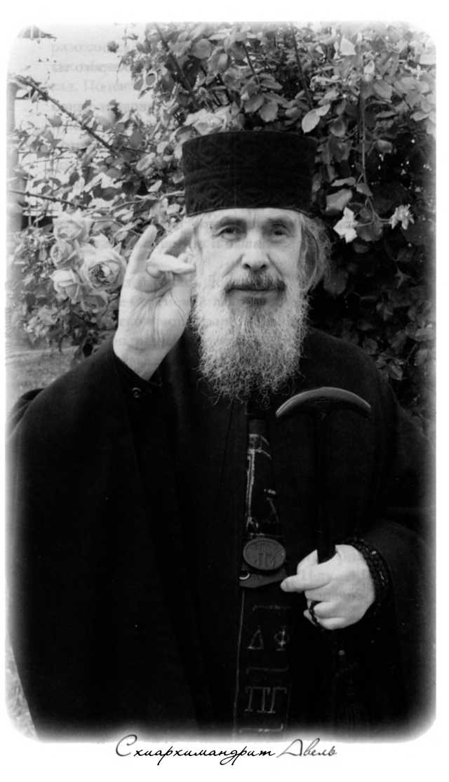 'Несвятые святые' и другие рассказы