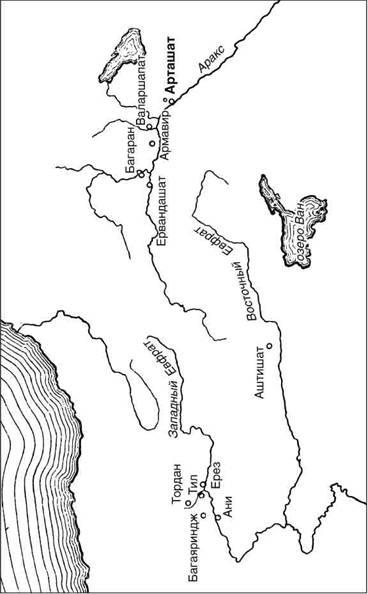 Мифы Армении