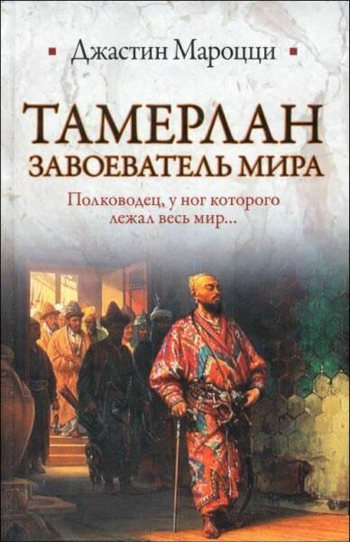 Читать книгу ахмед шад биография кто по национальности