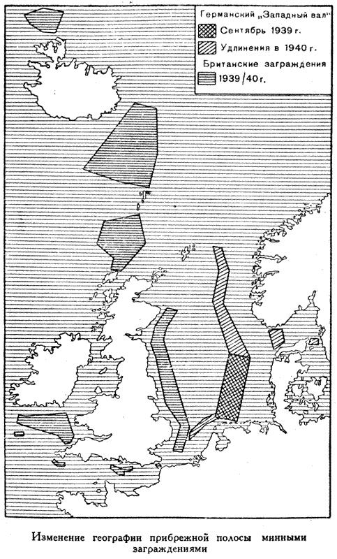 Книга: Война на море.
