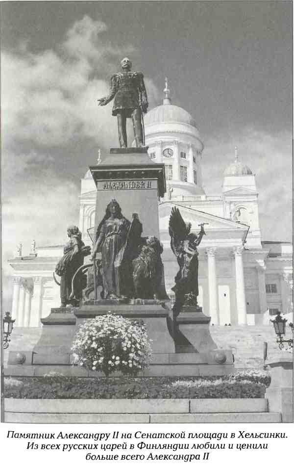 Памятники русским царям в финляндии памятники в россии в 17 веке архитектура