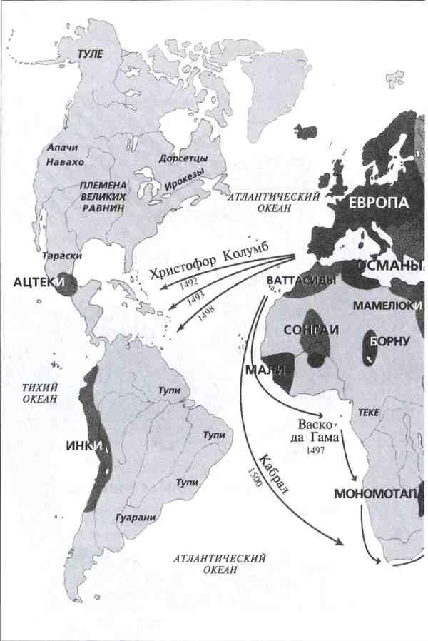 Книга: Рождение Европы