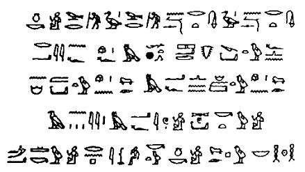 Паломничество в Святую Землю Египетскую