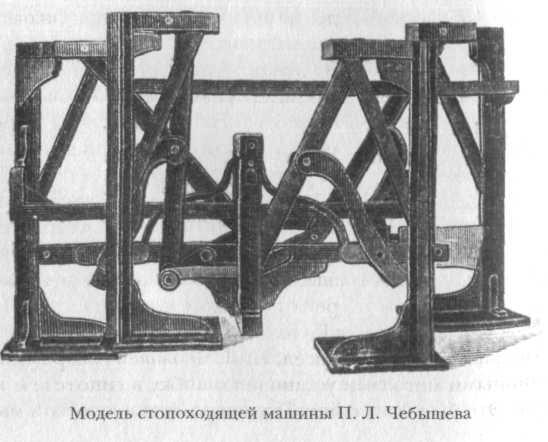 Русские учёные и изобретатели