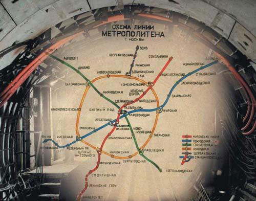Засекреченные линии метро