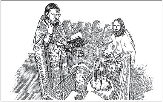 Трисвятое По Отче Наш