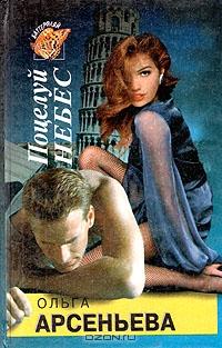film-erotika-dimyashee-ochko-muzh-zhena-negr-sperma