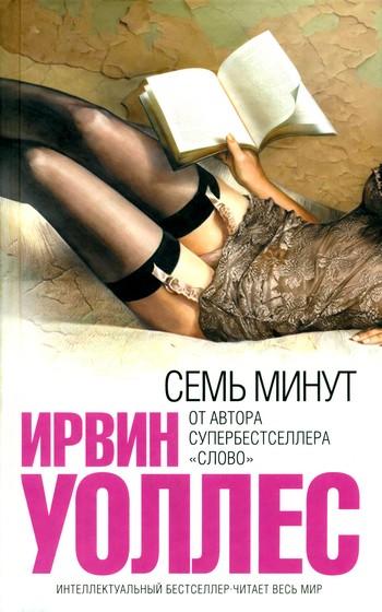 vstala-rakom-i-pokazivaet-svoyu-uzenkuyu-shelochku-krupnim-planom-strastnaya-suchka-v-posteli