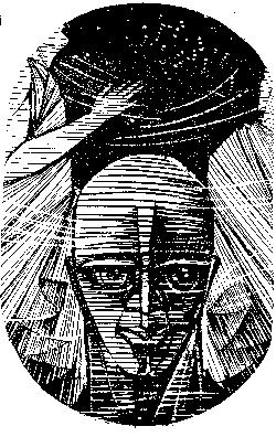 Галактическая разведка (редакция 1966 года)