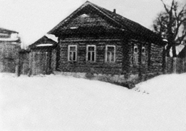 Фо�о Ма�ина Цве�аева
