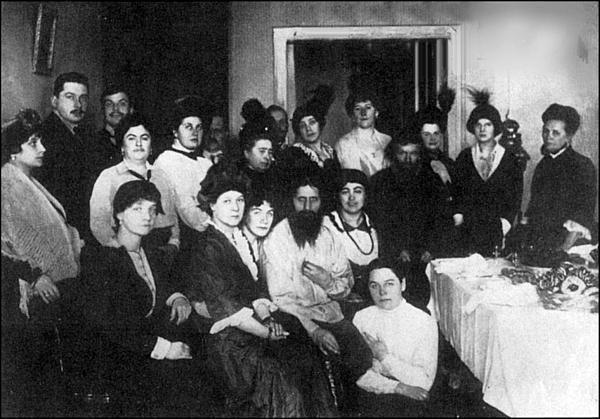 Фото - Николай II Григорий Распутин Предсказания