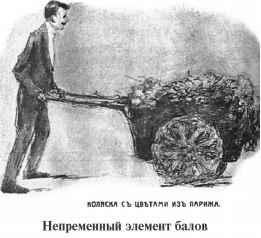 Повседневная жизнь Москвы. Очерки городского быта начала XX века
