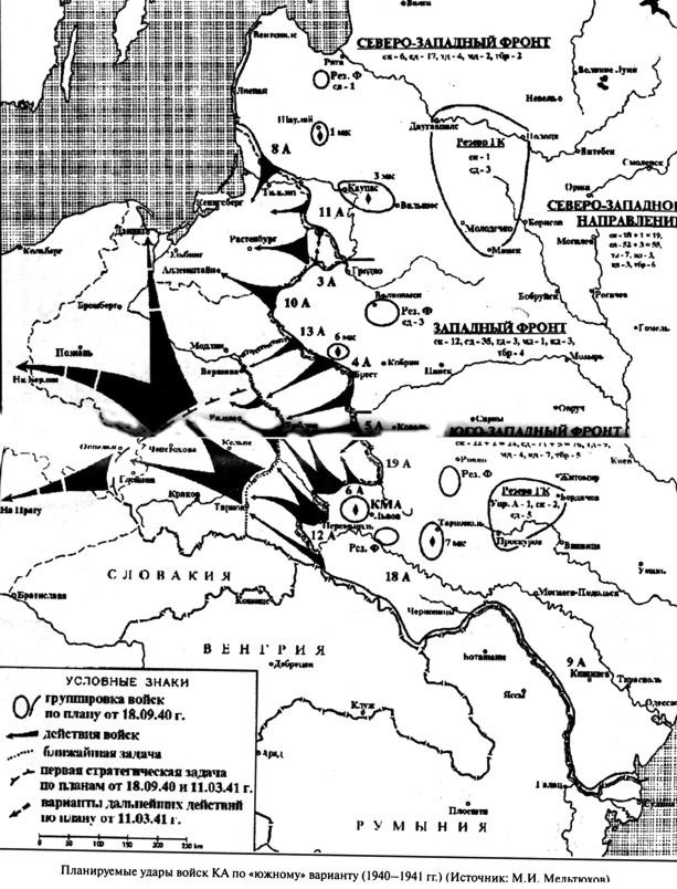 немцев и отрезать Германию