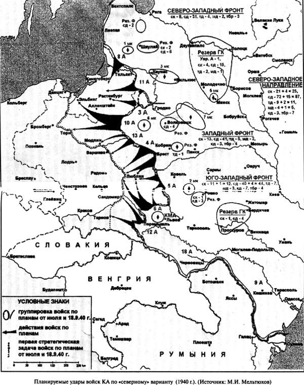 на Восточную Пруссию с ее