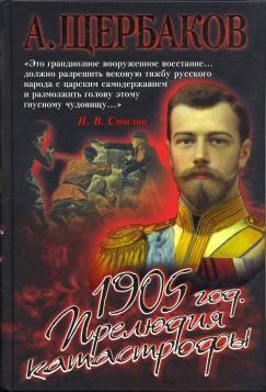 epub Обзор Закаспийской области с 1882 по 1890 год
