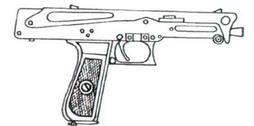 Книга: Пистолеты-пулеметы.