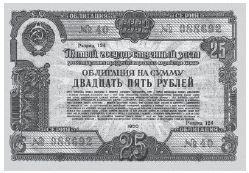Последняя банда: Сталинский МУР против черных котов Красной Горки