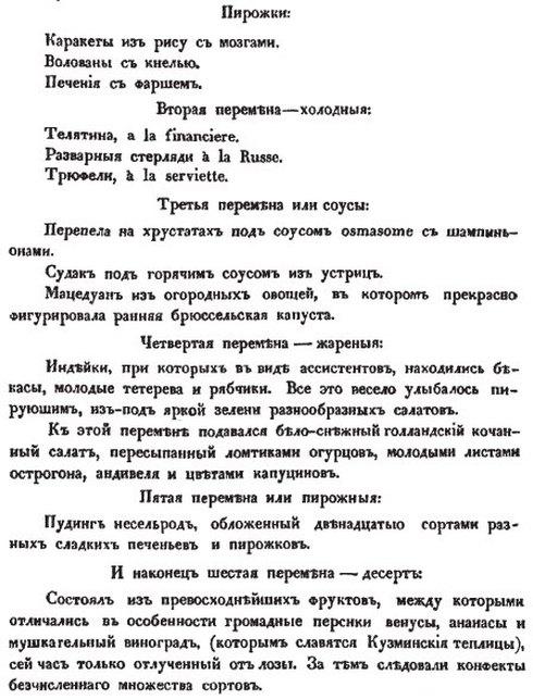 book Handbook of Systems