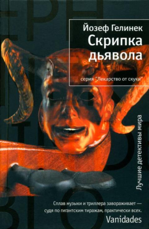 История россии 11 класс загладин онлайн учебник онлайн читать