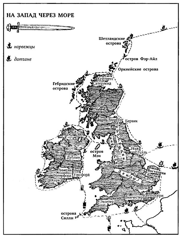 Вессекс нападение викингов