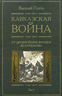 http://www.e-reading.club/illustrations/1013/1013400-cover.jpg