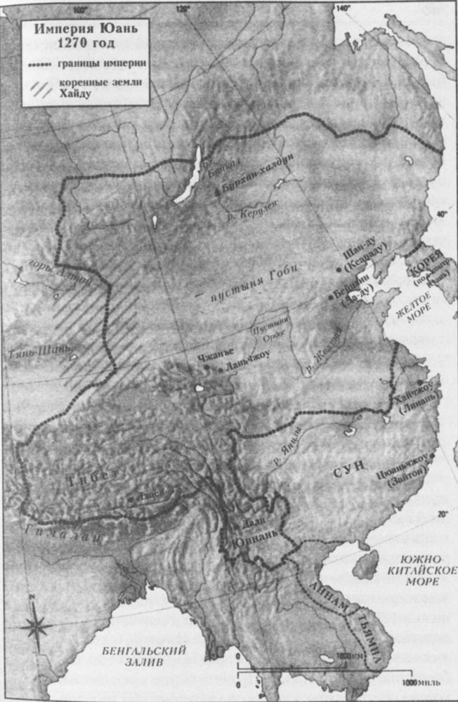 Хан Хубилай: От Ксанаду до сверхдержавы
