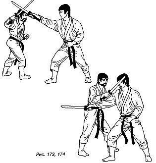 Техника фехтования ножом, мечем и кинжалом