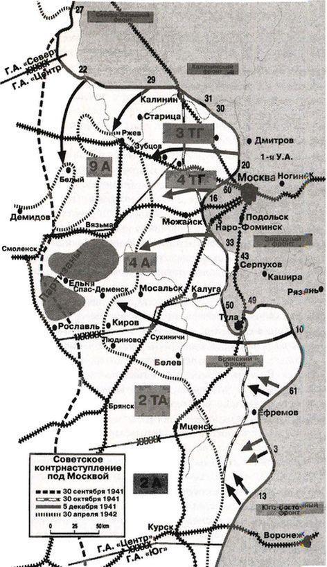 1941 год глазами немцев: