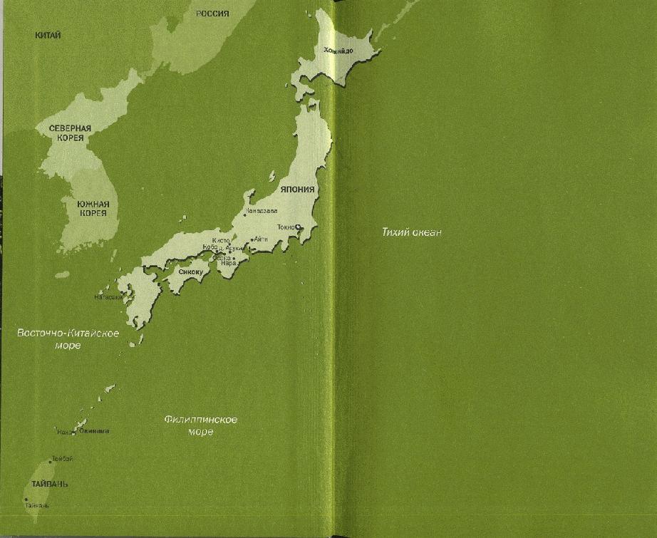 Япония. В краю маяков и храмов