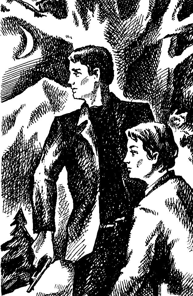 Двоє над прірвою