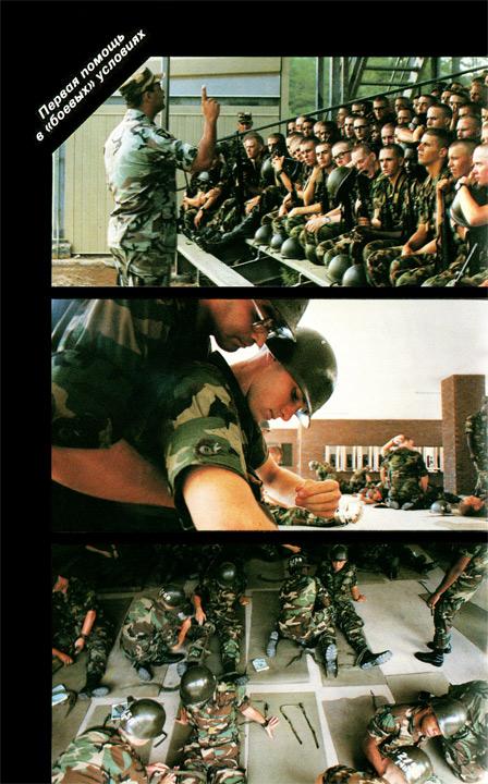 Солдатская любовь в армии гей фото 637-28