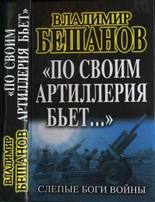 Скачать Приветствие рабочим завода «Большевик»